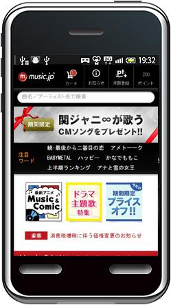 music_j