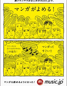 mdj 1. poster