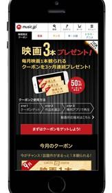 music.jp画像