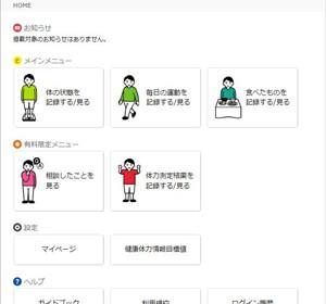 mitakashi3