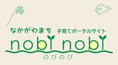 nobinobi