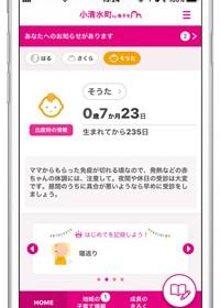kosimizumachi_top