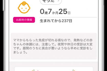 miyoshi_top