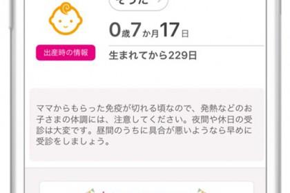 nannjyo_top